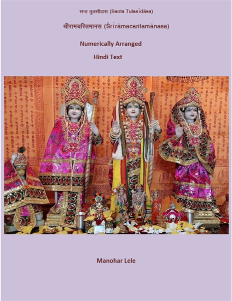 Shri Ramcharitmanas : Numerically Arrang... by Lele, Manohar