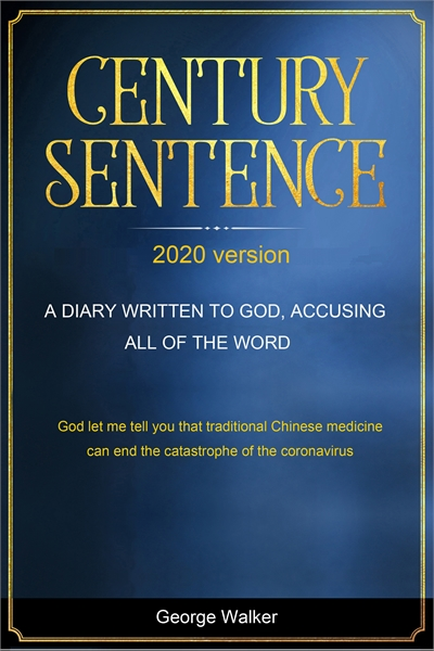 Century Sentence 2020 version by xu, xuechun