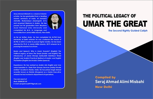 The Political Legacy of Umar The Great :... by Misbahi, Seraj, Ahmad