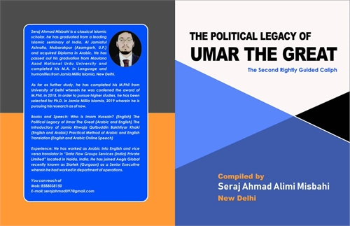 The Political Legacy of Umar The Great :... by Misbahi, Seraj , Ahmad