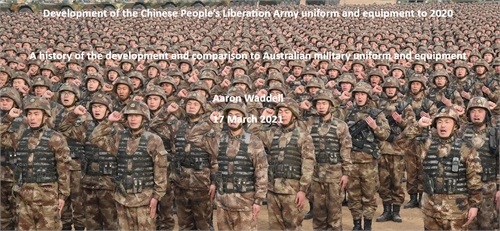 China People Liberation Army uniform dev... by Waddell, Aaron, Phillip