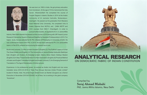 Analytical Research on Democratic Fabric... by Misbahi, Seraj Ahmad