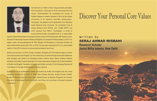 Discover Your Personal Core Values by Misbahi, Seraj Ahmad