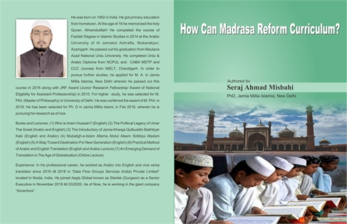 How Can Madrasa Reform Curriculum? by Misbahi, Seraj Ahmad