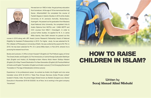 How to Raise Children in Islam? by Misbahi, Seraj Ahmad