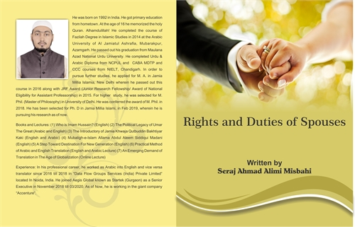 Rights and Duties of Spouse by Misbahi, Seraj Ahmad