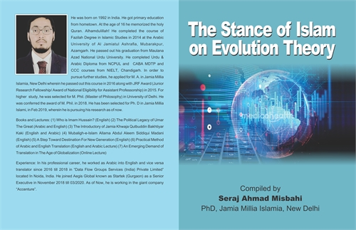 The Stance of Islam on Evolution Theory by Misbahi, Seraj Ahmad