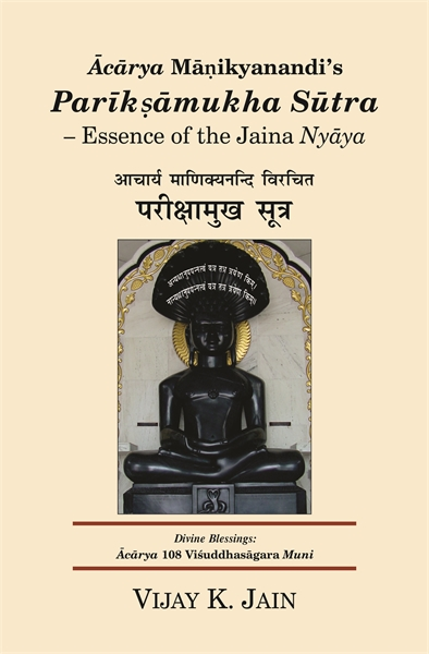 Ācārya Māņikyanandi's Parīkşāmukha Sūtra... by Jain, Vijay, K.