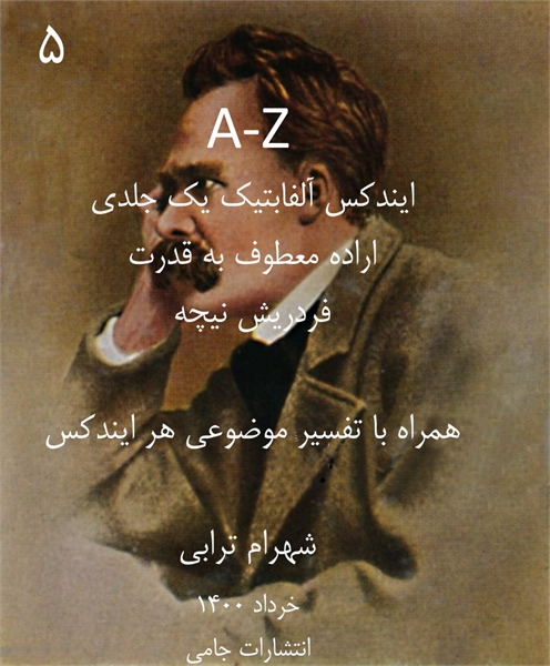 A-Z Alphabetical Index of The Will to Po... Volume Five by Torabi, Shahram