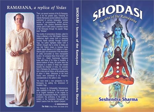Shodasi : Secrets of The Ramayana : Kund... by Sharma, Seshendra