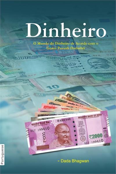 Money (In Portuguese) by Bhagwan, Dada