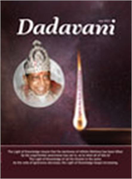 A Gnani Purush Like This Is Indeed My Pu... by Bhagwan, Dada