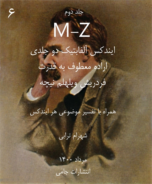 M-Z Alphabetical Index of the the book W... by Torabi, Shahram