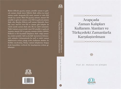 Arapçada Zaman Kalıpları: Kullanım Alanl... by Şimşek, Mehmet, Ali, Ph.D.